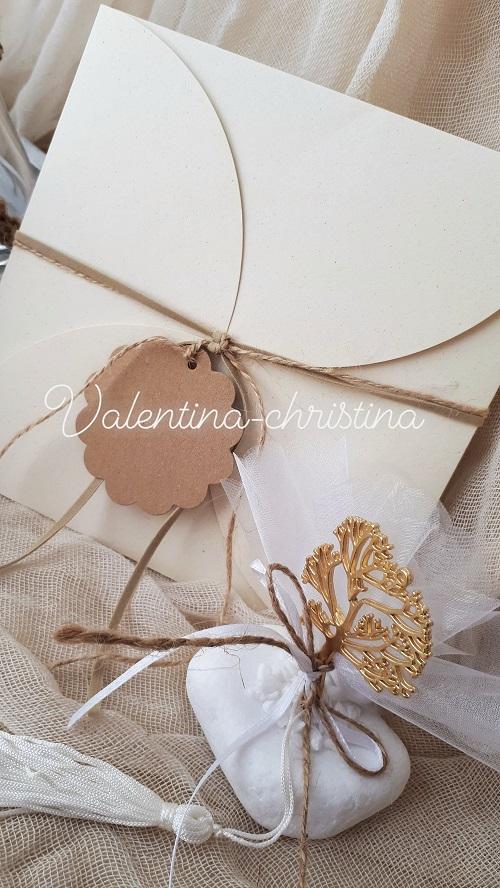 2666ff138b3e Prosklitirio-gamoy-vintage-styloikonomiko - valentina-christina.gr