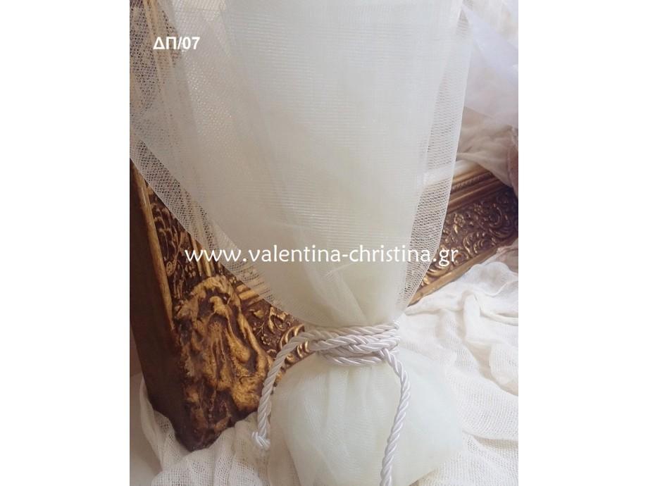 Mπομπονιέρα γάμου εκρού τούλι