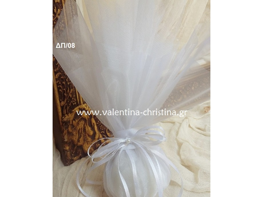 Μπομπονιέρα γάμου λευκό τούλι