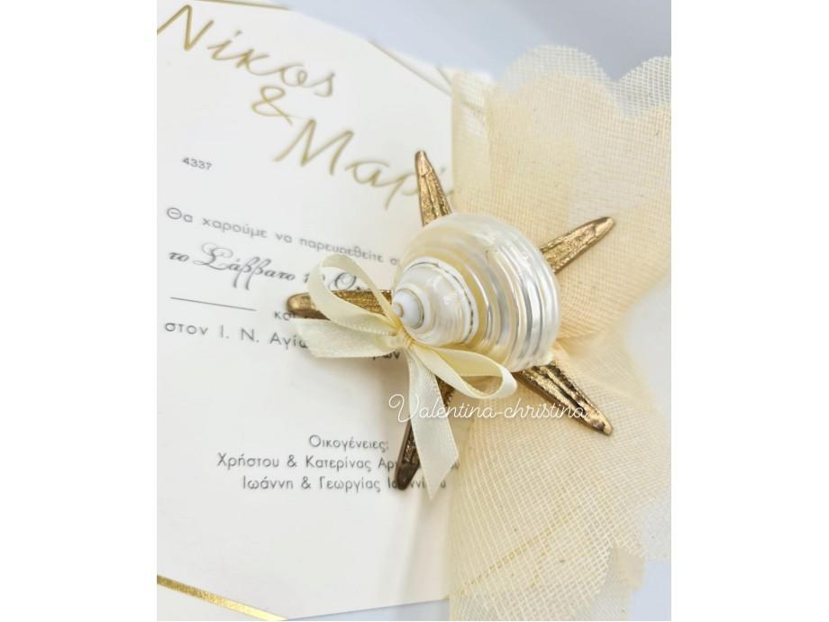 Μεταλλικός αστερίας μπομπονιέρα γάμου