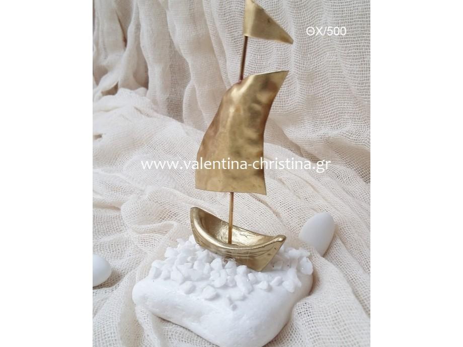 Mπομπονιέρα βάπτισης χρυσό καράβι