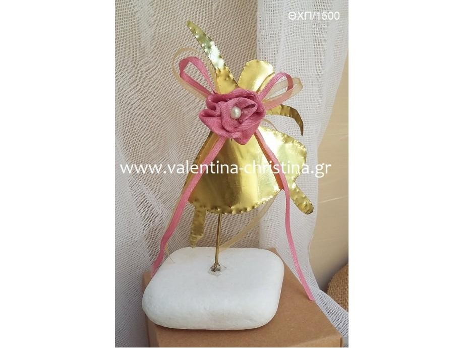 Μεταλλική μπαλαρίνα vintage με λουλούδι