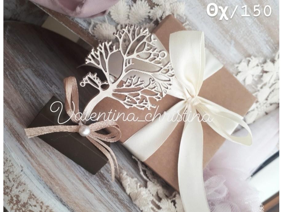 Δέντρο της ζωής  κουτί