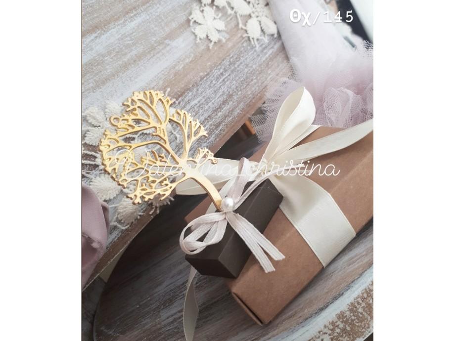 Χρυσό δέντρο της ζωής με λευκό κουτί