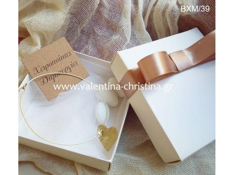 Πρωτότυπες μπομπονιέρες  γάμου βραχιόλι καρδιά με κουτί