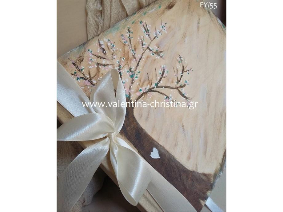 Ξύλινο βιβλίο ευχών δέντρο της ζωής