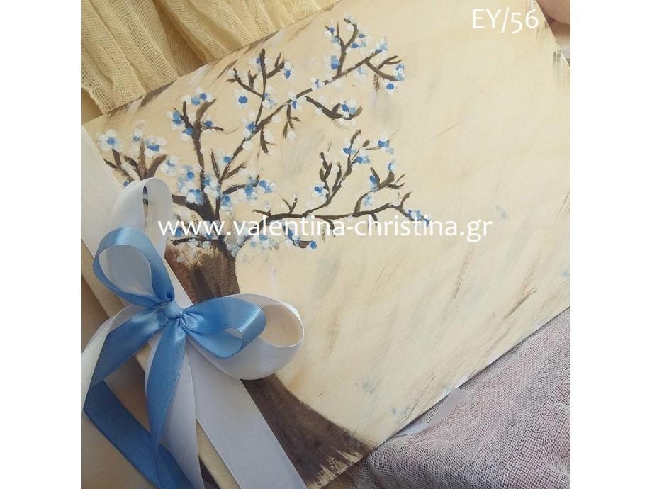 Ξύλινο βιβλίο ευχών δέντρο της ζωής για αγοράκι