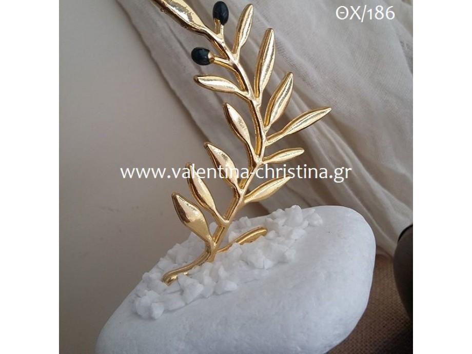 Μπομπονιέρα γάμου χρυσό κλαδί ελιάς πάνω σε πέτρα