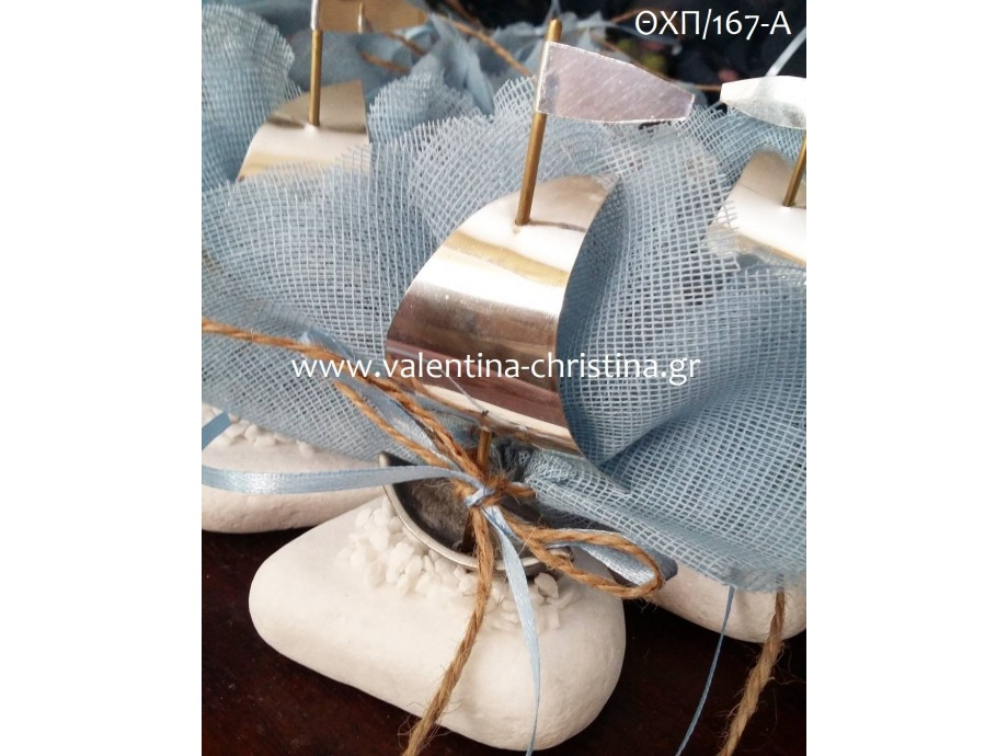 Μεταλλικά καραβάκια με βάση απο πέτρα,ασημί