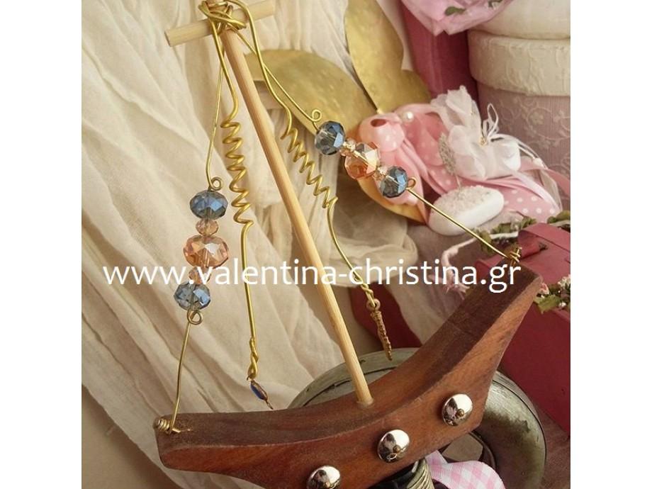 Ξύλινο καραβάκι με χάντρες