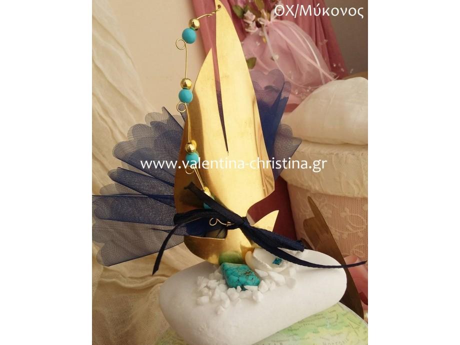 Μπομπονιέρα μεταλλικό καραβάκι,θαλασσινό θέμα