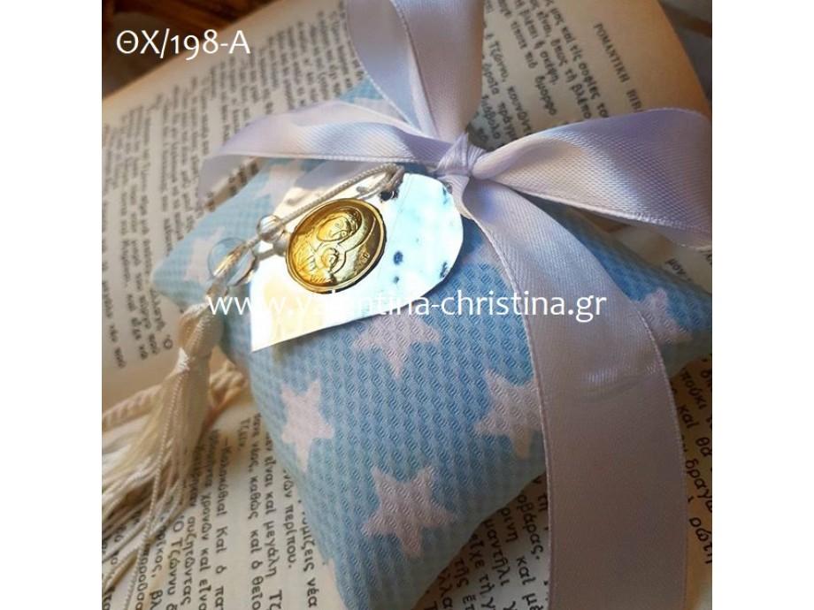 Εικόνα της Παναγίας-καρδούλα πάνω σε μαξιλαράκι