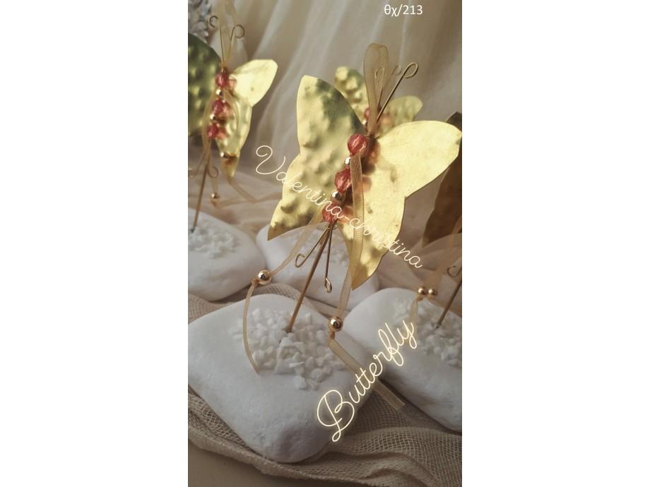 Μπομπονιέρα βάπτισης μεταλλική πεταλούδα πάνω σε βότσαλο
