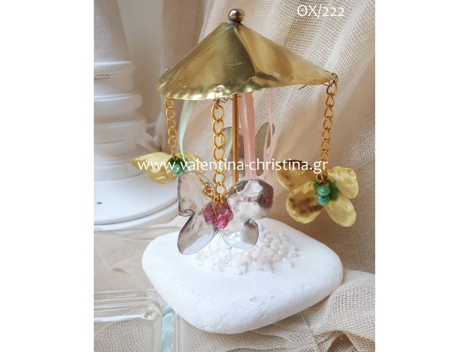 Μπομπονιέρα βάπτισης καρουζέλ με μεταλλικές πεταλούδες