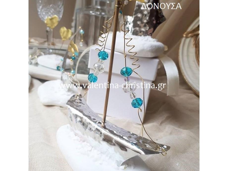 Mπομπονιέρες γάμου μεταλλικό καράβι με σιέλ χάντρες