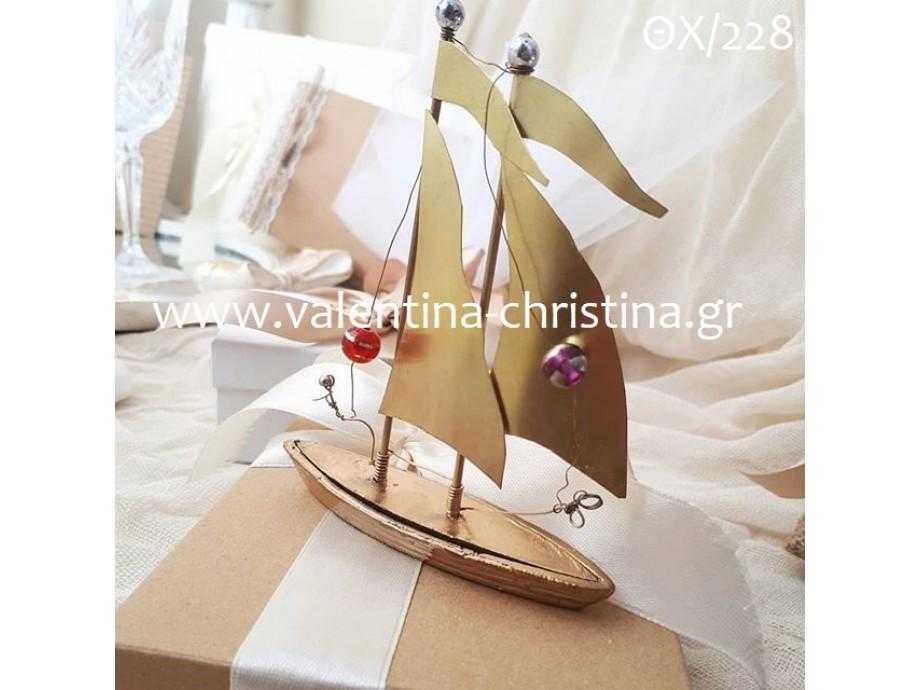 Μπομπονιέρα μεταλλικό καράβι με μεταλλική βάρκα
