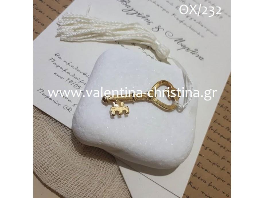 Μπομπονιέρα γάμου μεταλλικό κλειδί της αγάπης πάνω σε πέτρα