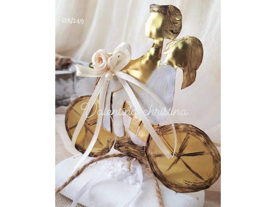 Πρωτότυπες μπομπονιέρες γάμου ζευγάρι πάνω στο ποδήλατο