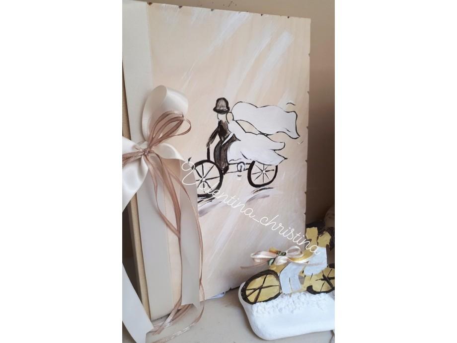 Χειροποίητα ευχολόγια γάμου ξύλινα με θέμα το ποδήλατο