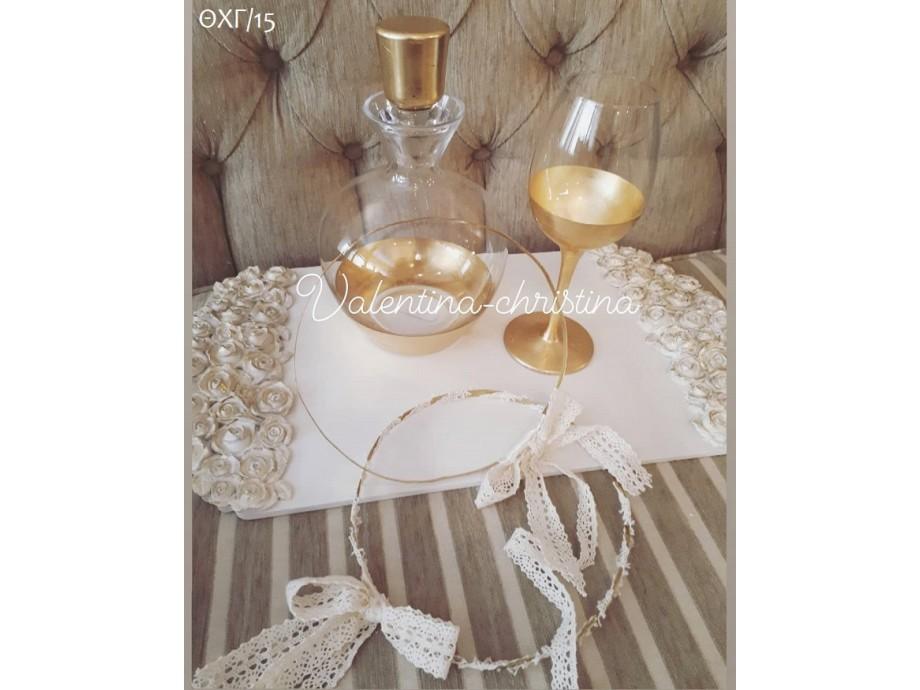 Σετ γάμου με φύλλα χρυσού
