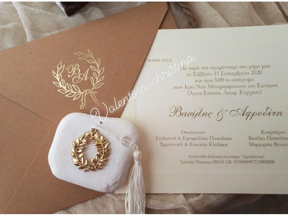 Προσκλητήρια γάμου κλασικά με θέμα το στεφανάκι