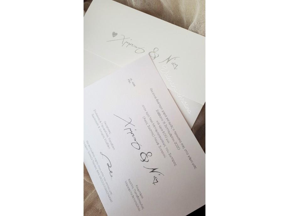 Προσκλητήρια γάμου μεταλλικό χαρτί