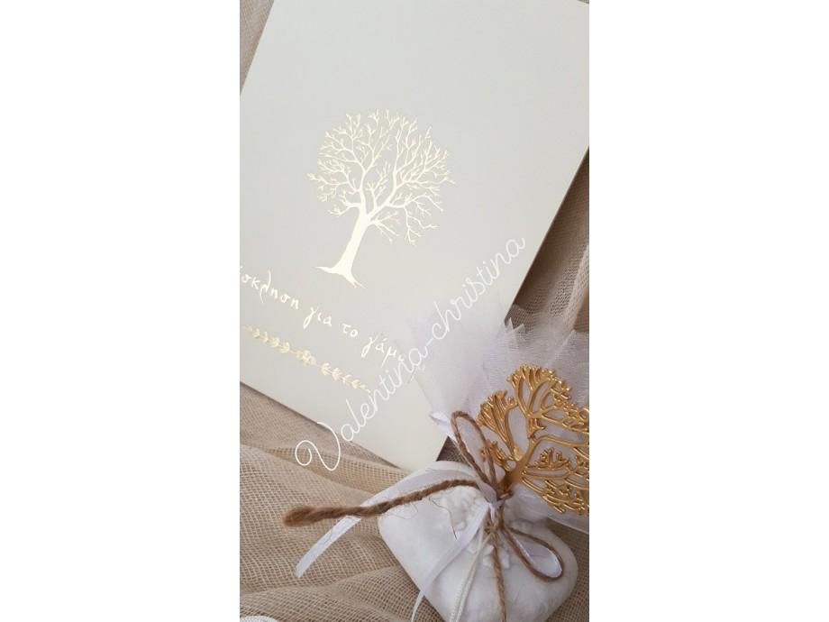 Προσκλητήριο γάμου κάρτα με δέντρο τησ ζωής