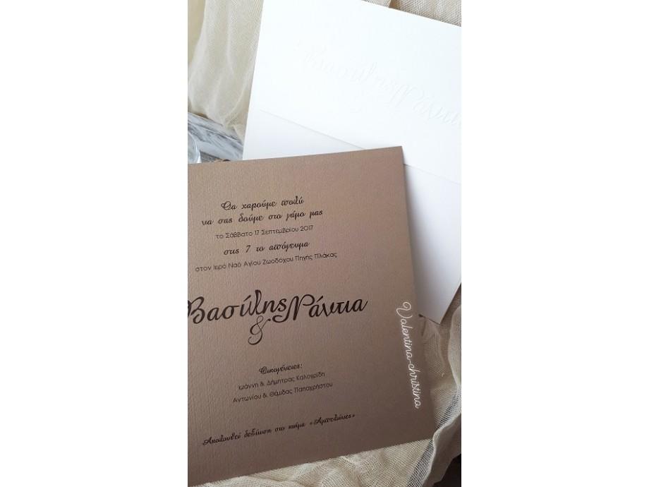 Πρωτότυπα προσκλητήρια γάμου,οικονομικά