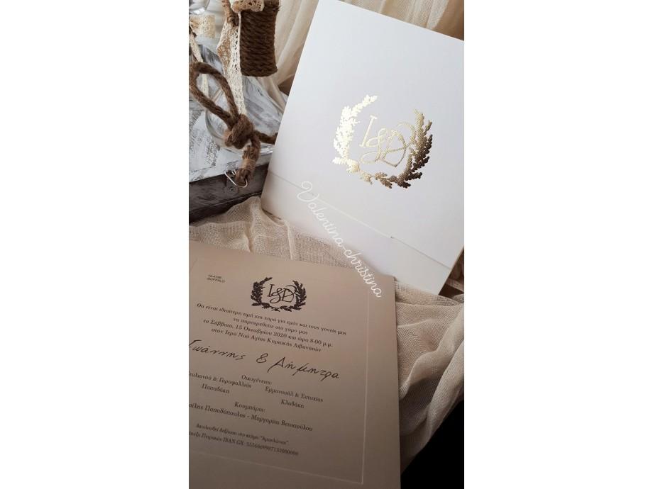 Πρωτότυπα προσκλητήρια γάμου σε χρώμα της άμμου