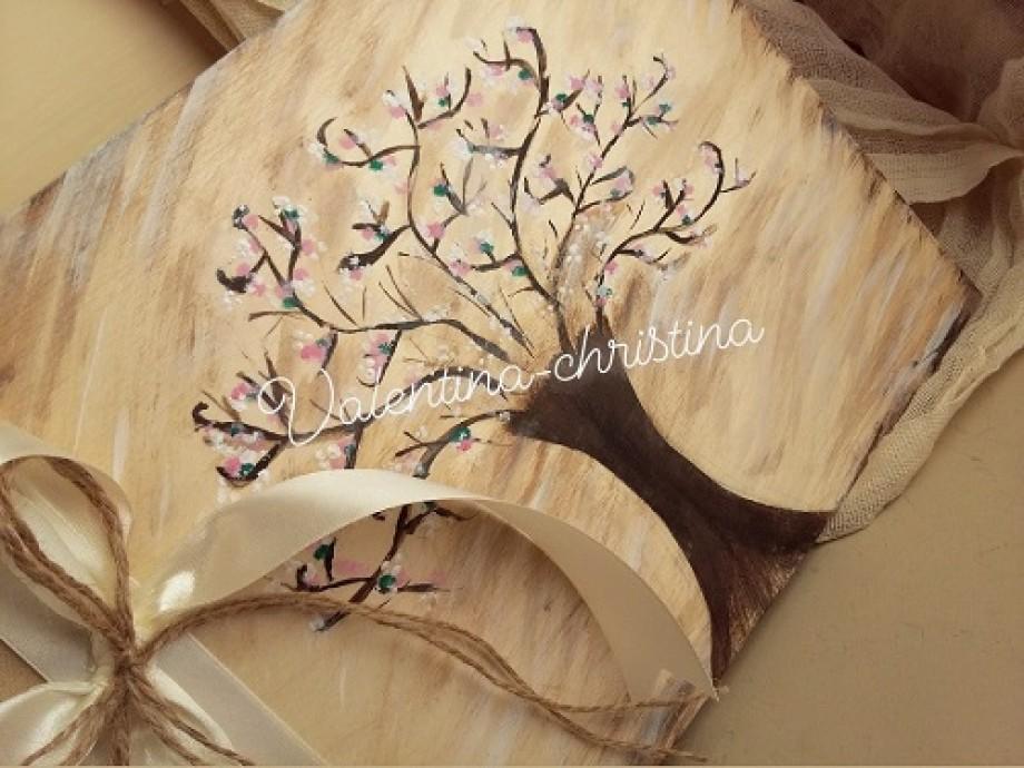 Ξύλινο ευχολόγιο γάμου με το δέντρο της ζωής