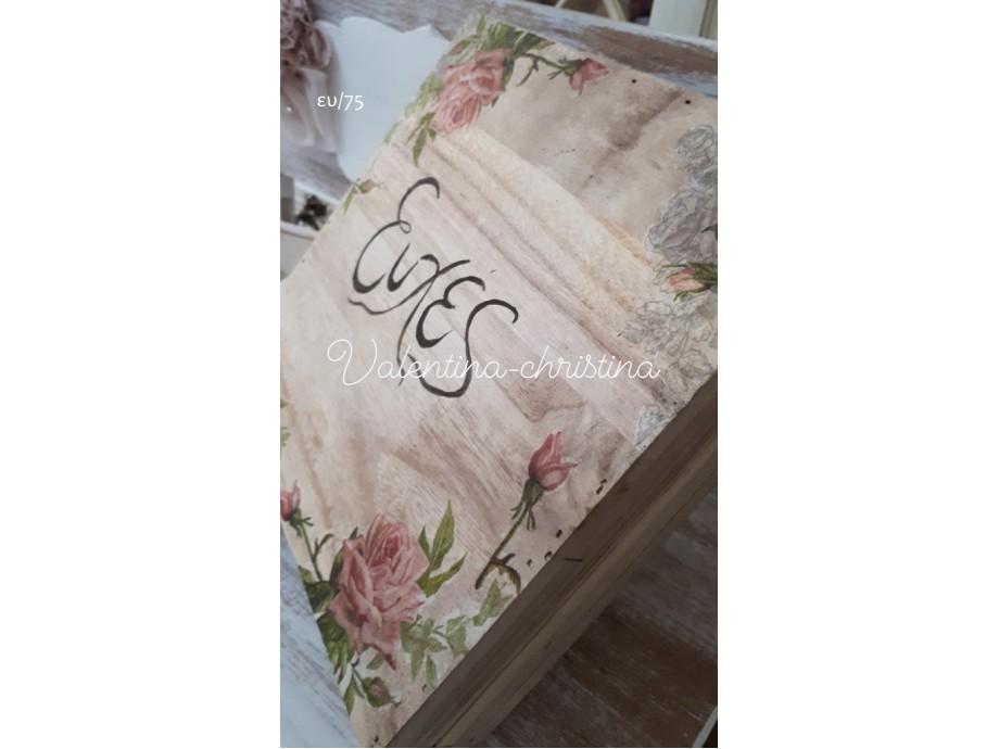 Ευχολόγιο γάμου ξύλινο κουτί vintage