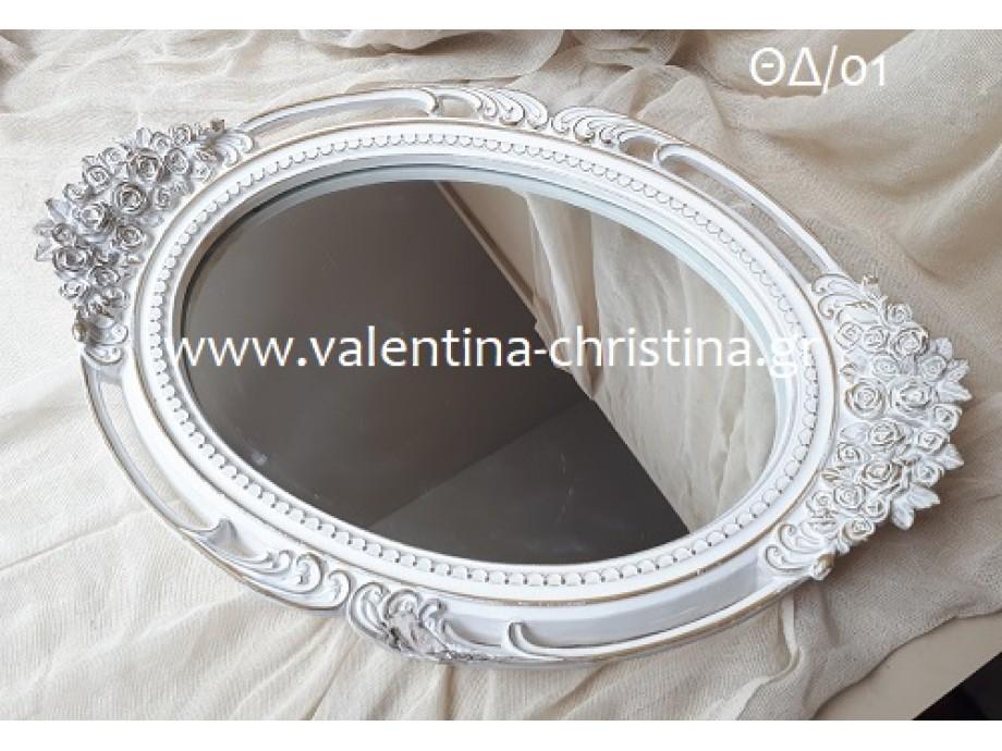 Χειροποίητος δίσκος γάμου vintage καθρέπτης