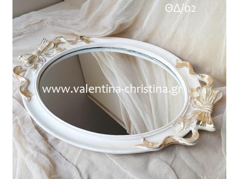 Δίσκος γάμου καθρέπτης με φύλλα χρυσού