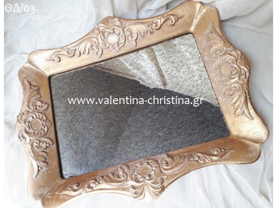 Δίσκος γάμου πεπαλαιωμένος καθρέπτης με σκάλισμα
