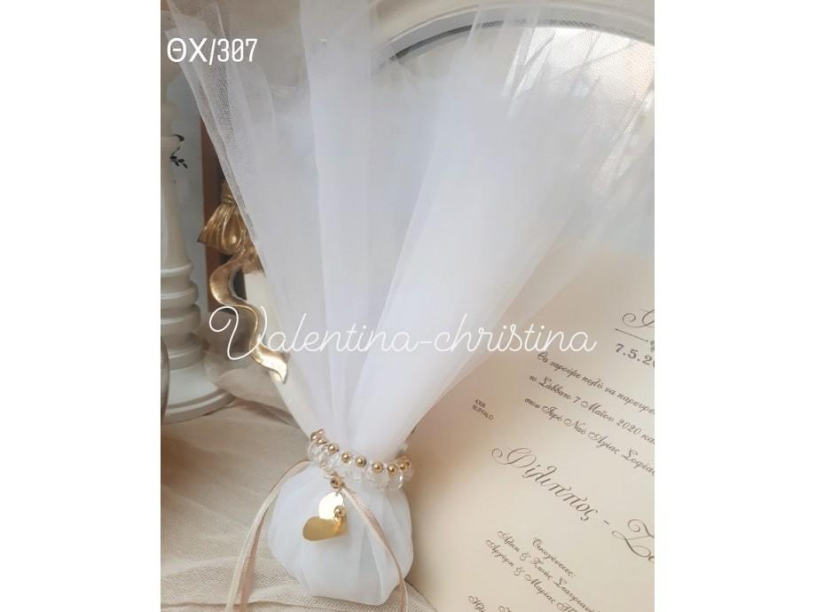 Χειροποίητες μπομπονιέρες γάμου τούλι δεμένη με κρύσταλλα