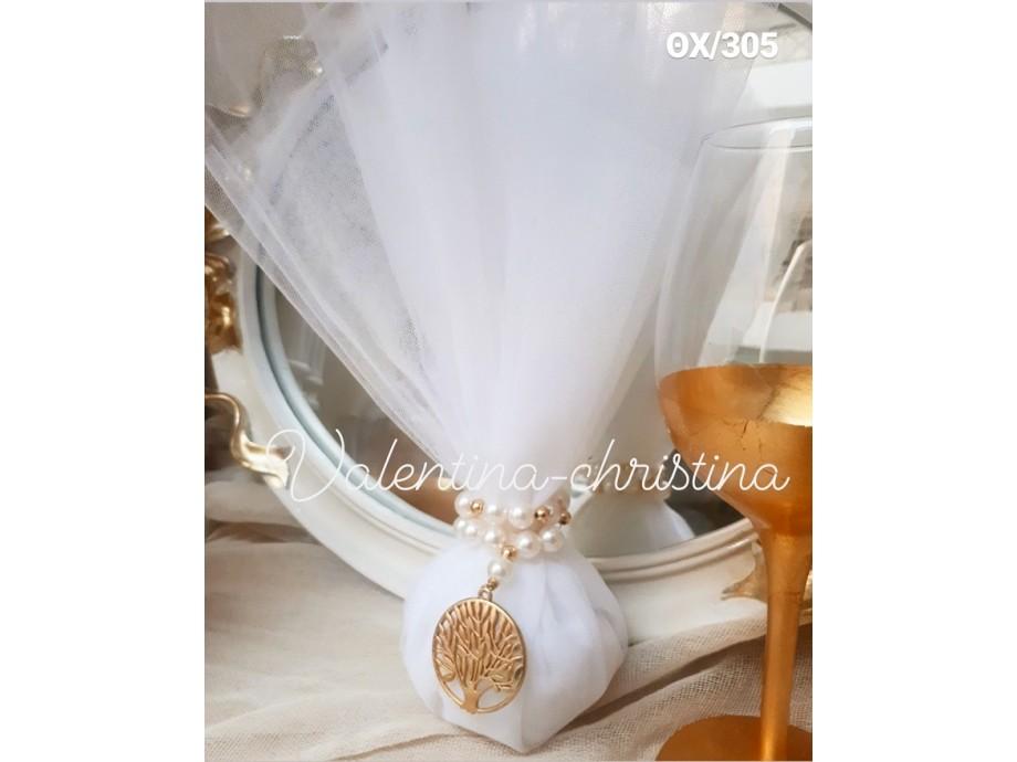 Χειροποίητες μπομπονιέρες γάμου τούλι δεμένη με πέρλες και δέντρο της ζωής