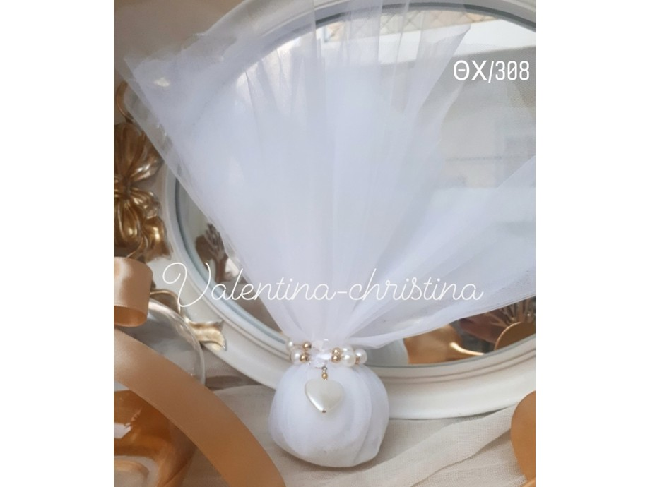 Χειροποίητες μπομπονιέρες γάμου τούλι δεμένη με κρύσταλλα και καρδιά