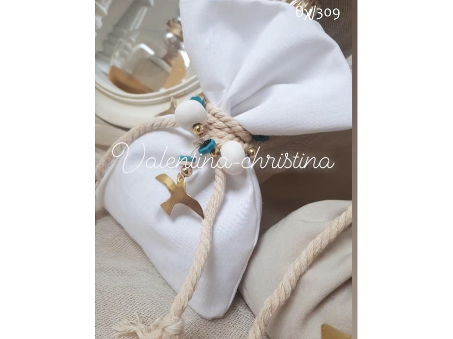 Πρωτότυπες μπομπονιέρες γάμου πουγκί λευκο με περιστεράκι