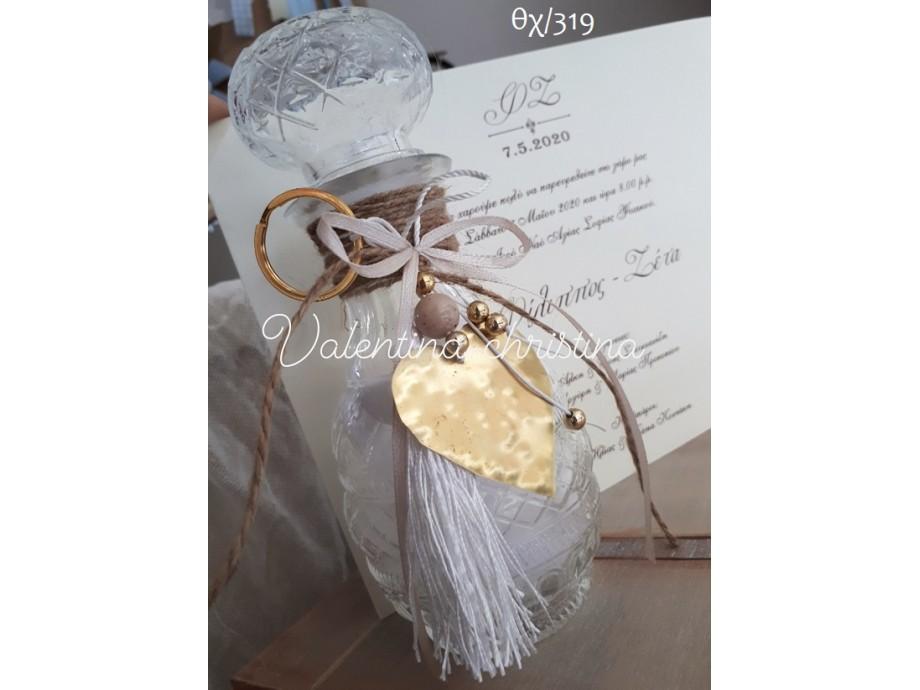 Πρωτότυπες μπομπονιέρες γάμου καρδιά μπρελόκ η κολιέ μαζί με μπουκάλι