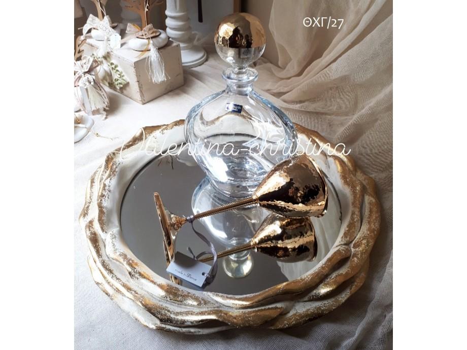 Μοναδικό σετ γάμου σε χρυσό ,δίσκος καθρέπτης