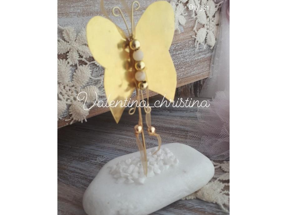 Πρωτότυπες μπομπονιέρες βάπτισης μεταλλική πεταλούδα απο ορείχαλκο