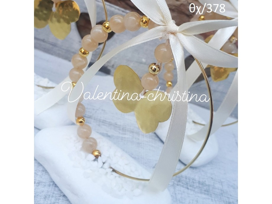 Μπομπονιέρα βάπτισης ονειροπαγίδα πεταλούδα σε χρώμα της άμμου