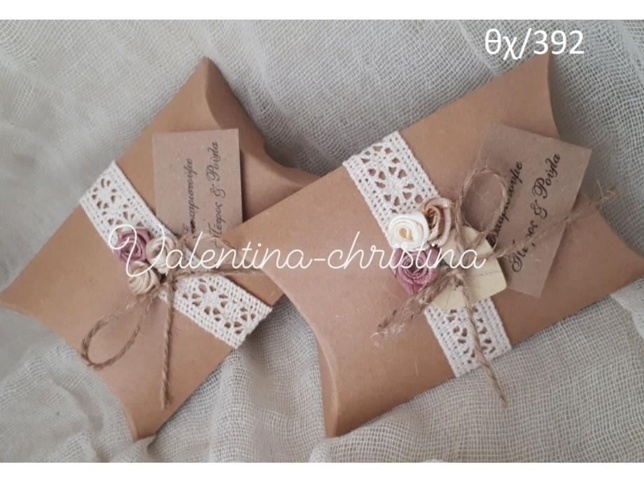 Χειροποίητες μπομπονιέρες γάμου vintage με κουτί κράφτ κ λουλούδια roccoco