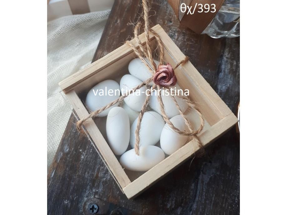 Χειροποίητες μπομπονιέρες γάμου ξύλινο κουτί με πλέξι γκλάς