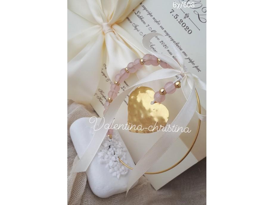 Πρωτότυπες μπομπονιέρες γάμου ονειροπαγίδα καρδιά βότσαλο