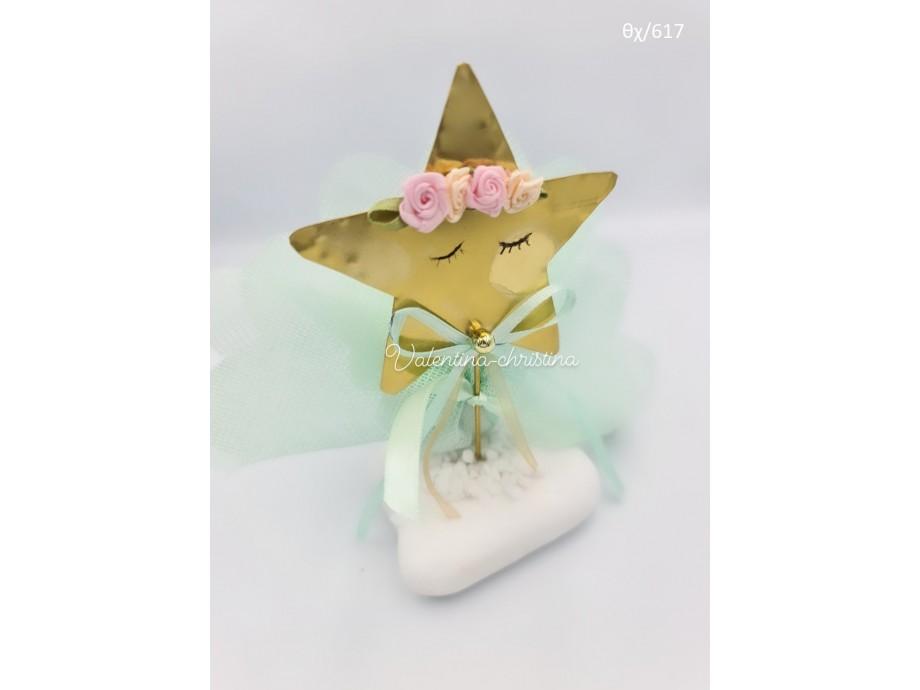 Μπομπονιέρες βάπτισης αστέρι flower star