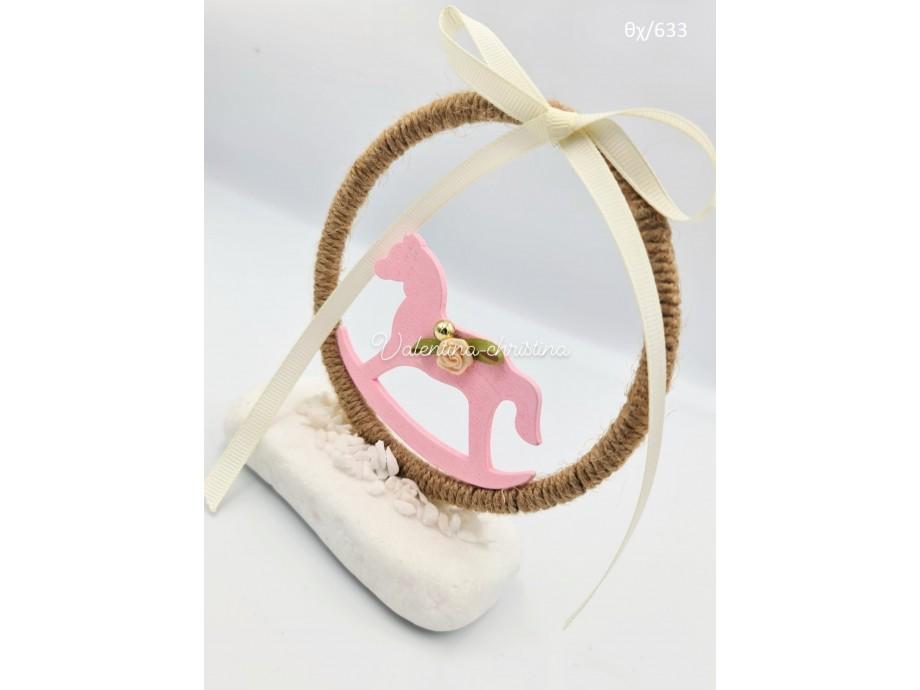 Μπομπονιέρες βάπτισης  ροζ αλογάκι καρουζέλ