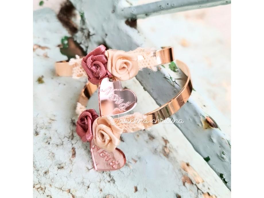 Βραχιόλια μαμά νονά σε ροζ χρυσό χρώμα vintage