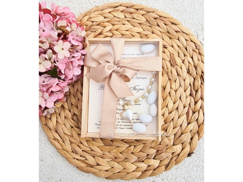Ιδιαίτερες μπομπονιέρες γάμου καρδιά με πέρλες, κουτί πρόσκληση
