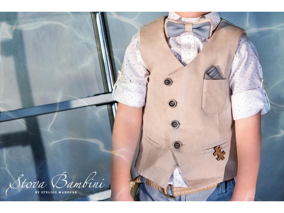 Βαπτιστικό κοστούμι ss21 Β12